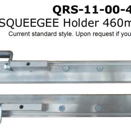 Squeegee Blade Holder 460mm (18